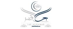Jar Alqamar Restaurant (UAE)