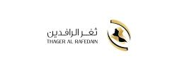 Thager Al Rafedain (Iraq, UAE)